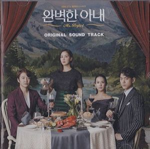 Ms Perfect (Original Soundtrack) [Import]