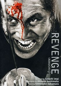 Revenge (Adauchi)