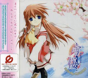 Yukizakura: Complete Music Selection (Original Soundtrack) [Import]