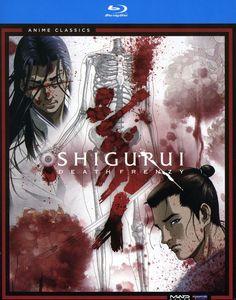 Shigurui: Death Frenzy Complete Series - VC