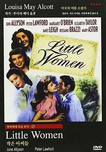 Little Women [Import]
