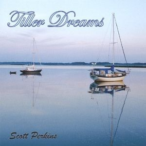 Tiller Dreams