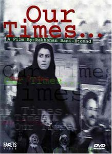Our Times (2002)