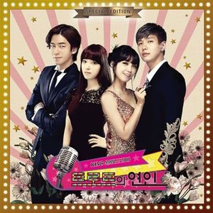 Trot Lovers: Special Edition (Original Soundtrack) [Import]