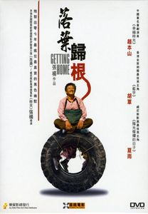 Getting Home [Import]