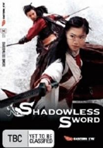Shadowless Sword [Import]