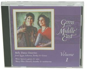Gems of the Middle East: Belly Dance Favori 1