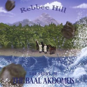 Story of the Baal Akdomus