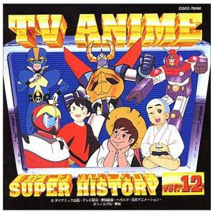 TV Anime History 12 /  Various [Import]