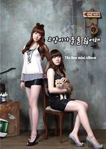 First Mini Album [Import]