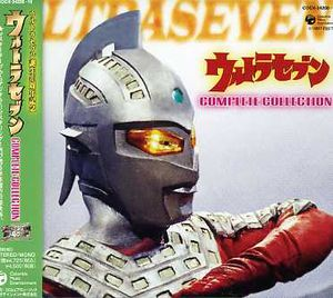 Ultraseven Complete Music Collection (Original Soundtrack) [Import]