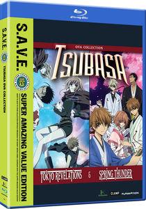 Tsubasa: Ovas /  S.A.V.E.