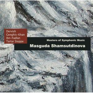 Masguda Shamsutdinova