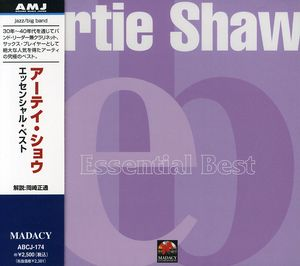 Essntial Best [Import]