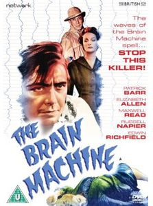 Brain Machine [Import]