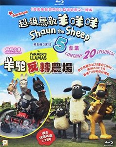 Shaun the Sheep Series 5 /  Farmer's Llamas [Import]