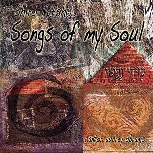 Shirei Nafshisongs of My Soul