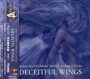 Atolier Iris Eternal Mana Arenge Tra (Original Soundtrack) [Import]