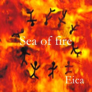 Sea of Fire
