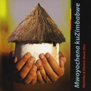 Mwoyochema Kuzimbabwe 1 /  Various