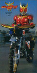 Masked Rider Kuga Try Chase (Original Soundtrack) [Import]