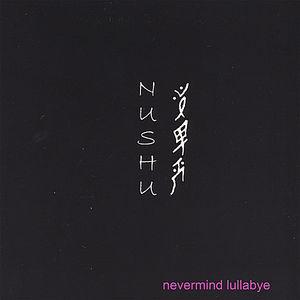 Nevermind Lullabye