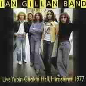 Live Yubin Chokin Hall Hiroshima 1977 [Import]