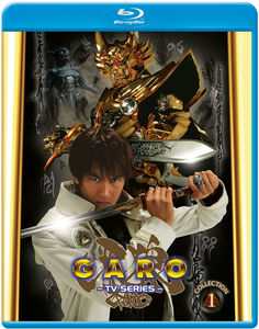 Garo TV Collection 1