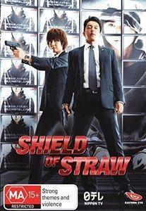 Shield of Straw [Import]