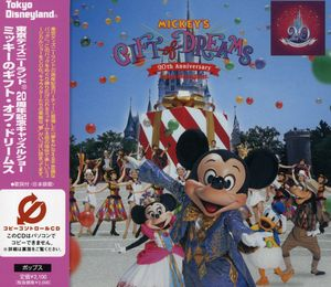 Disney - Tokyo Disneyland /  Various [Import]