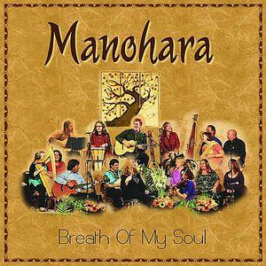 Breath of My Soul