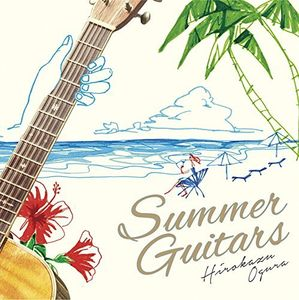 Summer Guitar [Import]