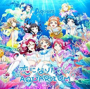 Koi Ni Naritai Aquarium (Original Soundtrack) [Import]