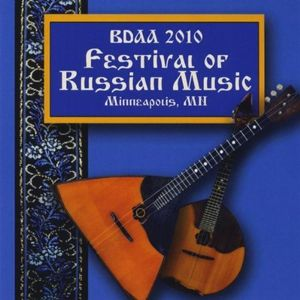 Bdaa (Balalaika & Domra Association of America) 20