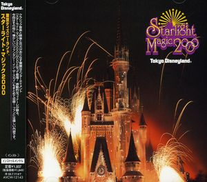 Tokyo Disneyland: Starlight Magic (Original Soundtrack) [Import]