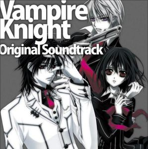 Vanpaia Kishi (Original Soundtrack) [Import]