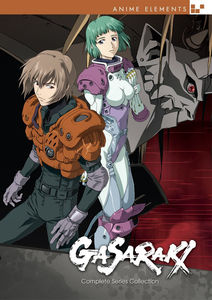 Gasaraki Complete Series Collection - Anime Elements