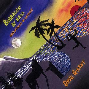 Bubbalon By Bass