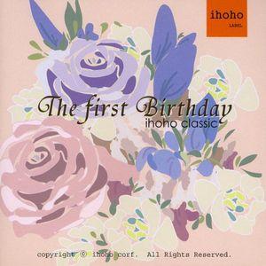First Birthday /  Various