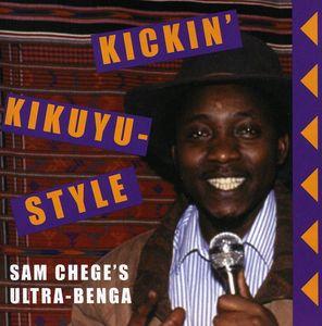 Kickin' Kikuyu Style