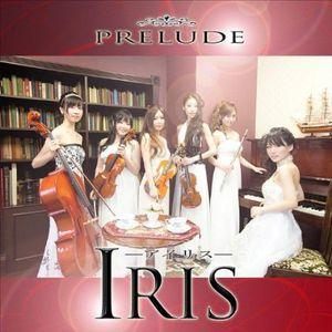 Iris Prelude