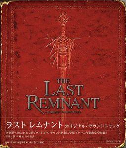 The Last Remnant (Original Soundtrack) [Import]