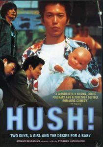 Hush (2001)