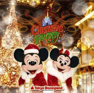 Tokyo Disneyland Christmas Fantasy 2 (Original Soundtrack) [Import]