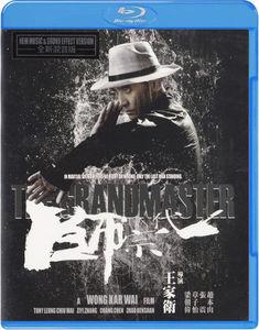 Grandmaster (2012)