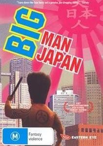 Big Man Japan [Import]
