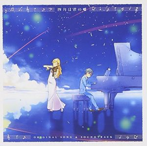 Original Song & (Original Soundtrack) [Import]