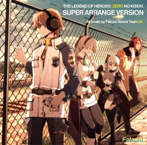 Legend Of Heroes:Zero No Ksuper Arrange Version [Import]