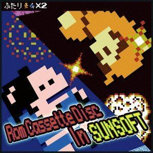 Rom Cassette Disc In Sunsoft (Original Soundtrack) [Import]