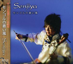 Mongol No Aoi Kaze: Senjiya [Import]